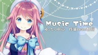 [LIVE] 【歌配信】おやすみ・・・しませんか?【ゆったりめ・作業BGM向け】