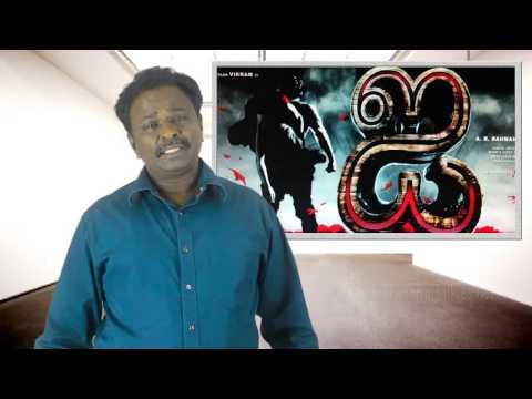 I Tamil Movie Review - Ai Review - Vikram, Shankar, A. R. Rahman - Tamil Talkies