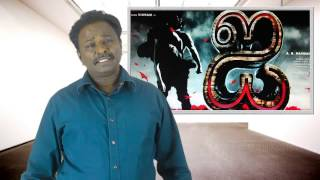 I Tamil Movie Review - Ai Review - Vikram, Shankar, A. R. Rahman - Tamil Talkies