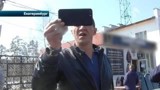В Екатеринбурге городское кладбище захватили рейдеры