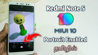 MIUI 10 Portrait Camera | MIUI 10 Camera Portrait Mode Redmi Note 5