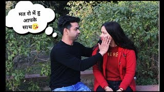 Prank ON EX-GIRLFRIEND || Gone Emotional || Best Prank of 2020