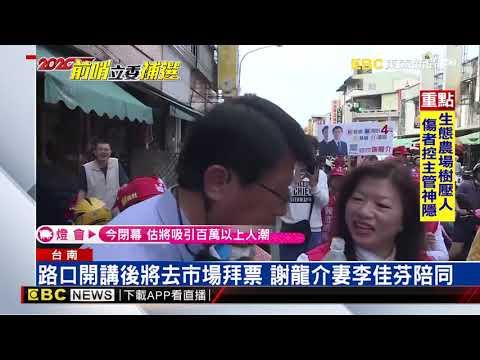 謝龍介麻豆路口開講 逛市場邊拜票邊推銷