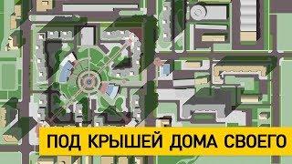 Строительство детсада на первом этаже многоэтажки в Гродно отменили