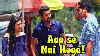 """Tumse Na Ho Payega!"" Prank on Couple | Pranks In India"