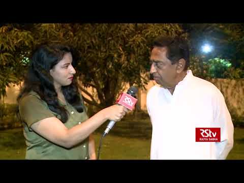Situation on the ground favourable for Congress: MP Chief Minister Kamal Nath