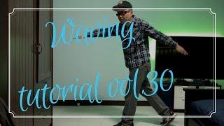 How to popping and waving (waving tutorial進階電流軌道)機械舞街舞教學30