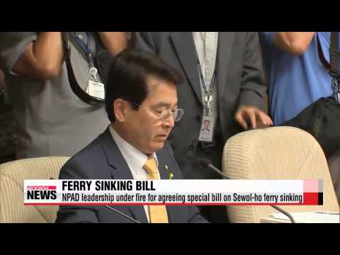 Main opposition party leadership under fire for agreeing special bill on Sewol ho ferry sinking