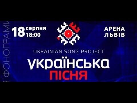 PressClub Lviv: