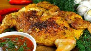 Вкуснейший ЦЫПЛЕНОК ТАБАКА таПака  ВКУС ДЕТСТВА из СССР Roast Chicken Готовить просто с Люсьеной