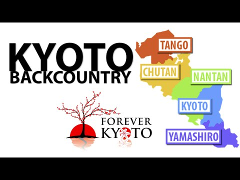 Kyoto Prefecture: The Kyoto you may not know