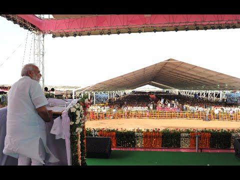 PM launches Mission Bhagiratha