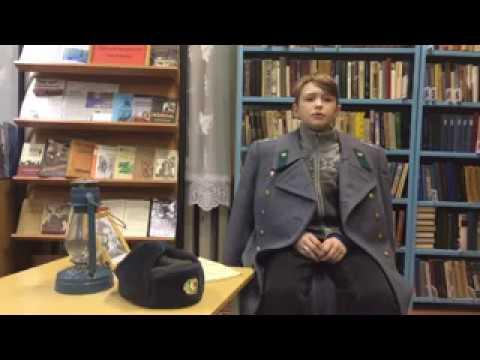 Изображение предпросмотра прочтения – АндрейСеливёрстов читает произведение «Жди меня иявернусь…» К.М.Симонова