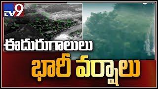 Cyclone Phethai  : Heavy rains in Vijayawada, roads filled with flood water - TV9