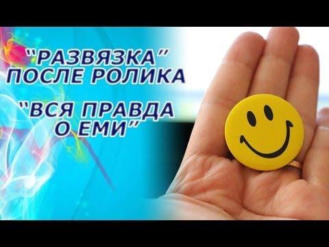 Соколова Светлана: Конфликт с E.Mi исчерпан