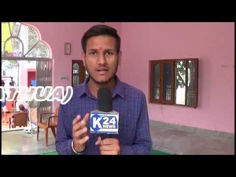 K24 News Channel Kathua
