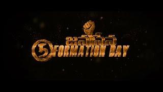 Janasena Party 5th Formation Day - A Special Video Unveiled by Naga Babu garu