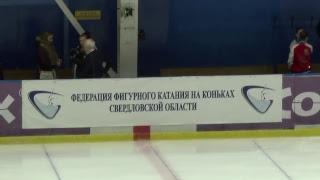 Кубок России по синхронному катанию на коньках, 2-й этап - Открытый кубок Урала 2018