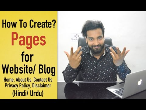 How To Create Pages for Website/ Blog in 20 Minutes [Hindi]