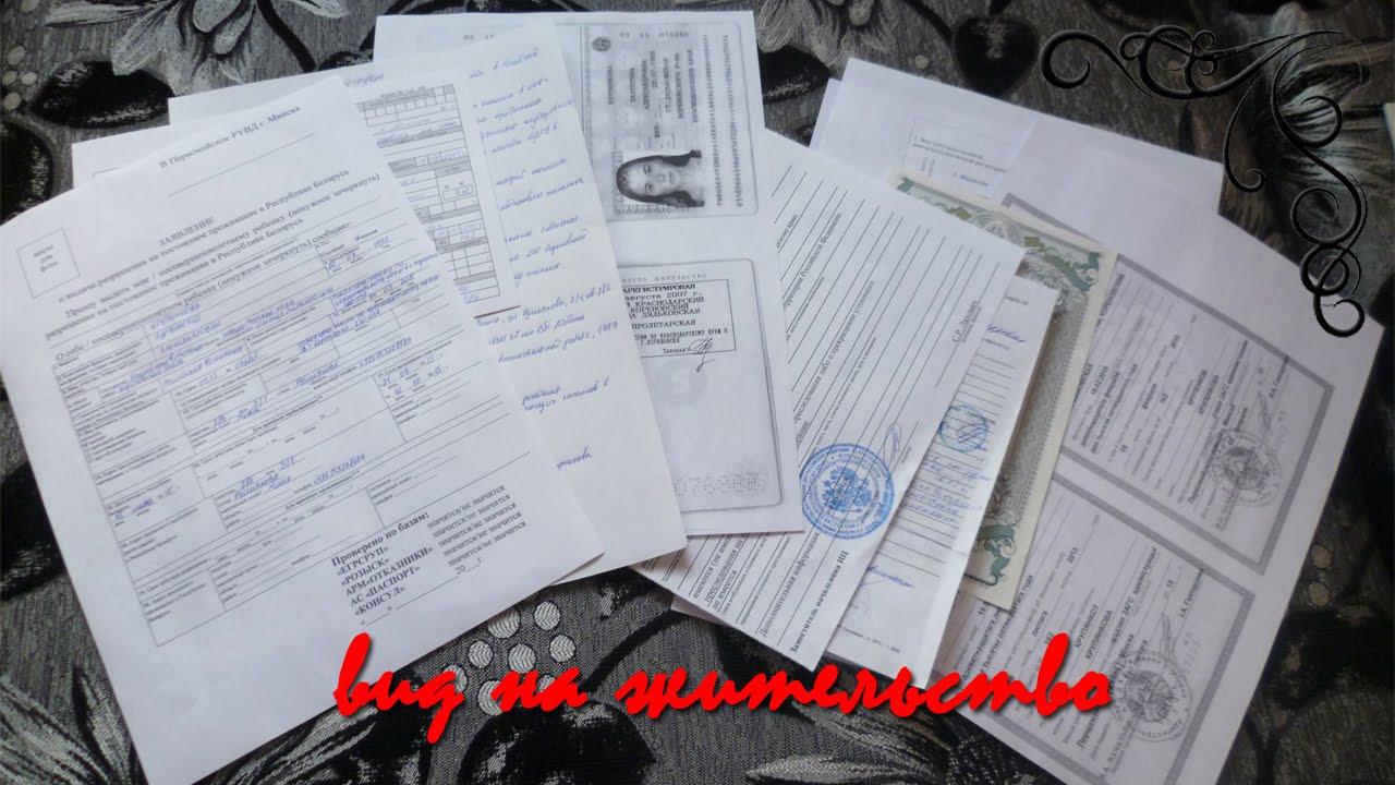 Как получить российское гражданство гражданину абхазии перечень документов