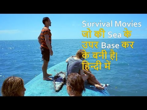 Top 10 Best Survival Movies Based on Sea Survival In Hindi