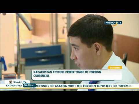 Kazakhstan citizens prefer tenge to foreign currencies