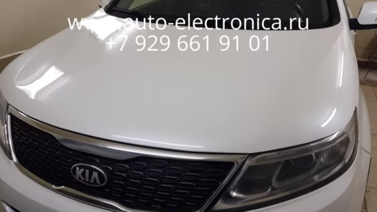Прописать чип ключ Hyundai Creta 2017 г.в.,полная потеря ключей .