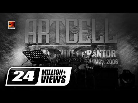 Oniket Prantor    অনিকেত প্রান্তর    Artcell    Bangla New Band Song    Official Lyrical Video