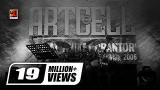 Oniket Prantor | Artcell | Album Oniket Prantor | Official Lyrical Video
