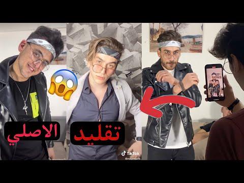 صورت تيك توك مع نور مار مع كواليس فيديوهات تيك توك (نور مار)??