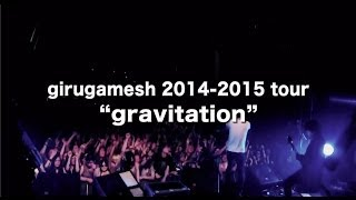 "girugamesh 2014-2015 tour ""gravitation"""