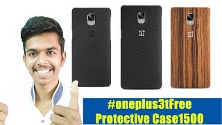OnePlus 3T Now Available With Free Protective Case Rs.1500
