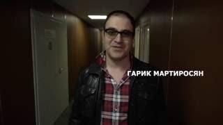 Видеоприглашение Гарика Мартиросяна на большой концерт Comedy Club в Ереване