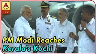 PM Modi Reaches Kerala's Kochi, Will Take Aerial Survey Of Flood-Hit Areas | ABP News