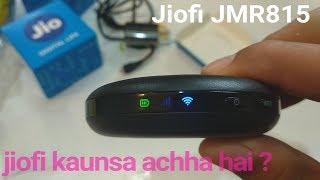 Jiofi 6 (Jiofi JMR815) Unboxing and Review | kaunsa Jiofi best Hai ??