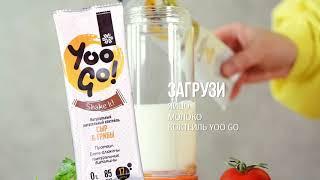 Рецепты с Yoo Go - Сытный белковый омлет