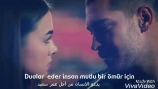 Irem Derici / / kalbimin tek sahibine//صاحب قلبي الوحيد// sarp ve melek Video