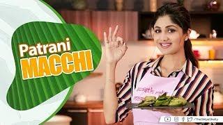 Patrani Macchi | Shilpa Shetty Kundra | Healthy Recipes | The Art of Loving Food