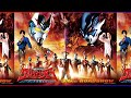 MAD Ultraman Taiga - New Generation Climax Movie song Part 2