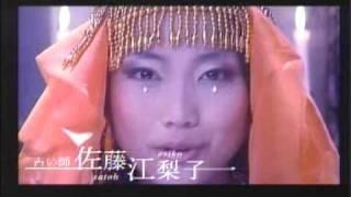 CM 0story ラブストーリー 永瀬はるか 動画 18