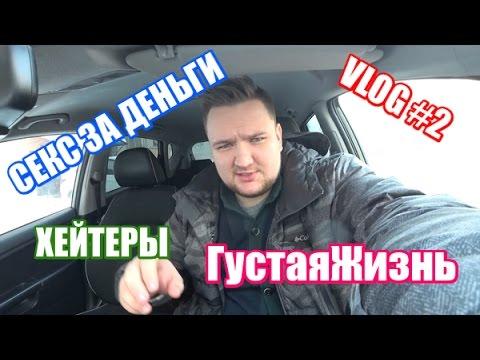 Гермафродиты г Ульяновск - Секс за деньги