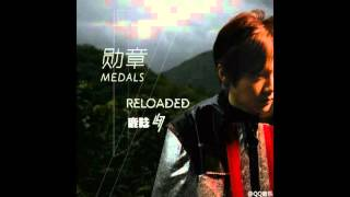 Luhan - Medals Ost.The Witness  [Audio]
