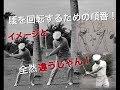 吉田直樹 ゴルフレッスン の動画、YouTube動画。