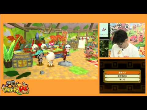 Monster Hunter Diary: Poka Poka Airou Village DX gameplay ...