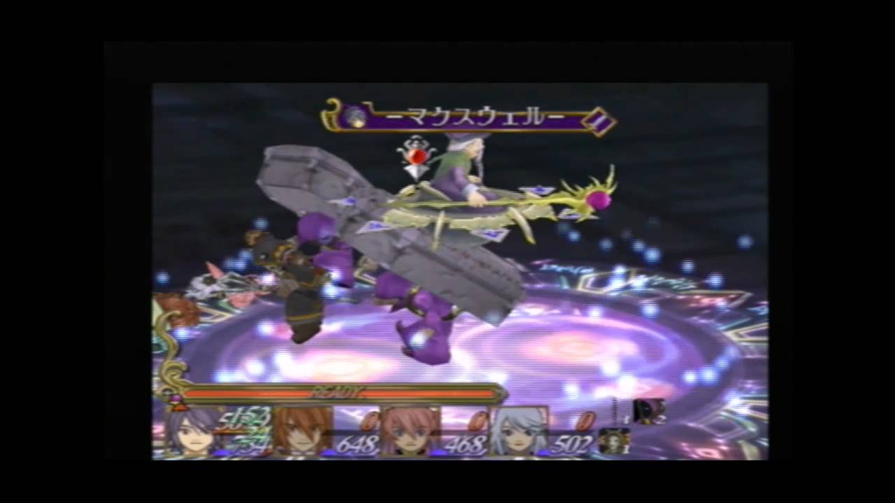 Tales Of Symphonia Ps2 Sheena Summons Youtube