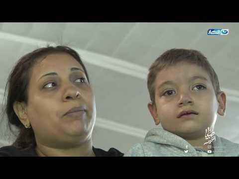 صبايا الخير | الحلقة الكاملة للسر وراء فرحة طفل بمرضه بالقلب قبل علاجه بتركيا