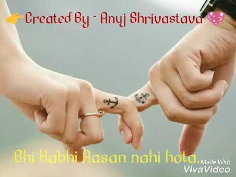 Kisi Ka Sath Pana V Kabhi Aasan Nahi Hota ( Sad Song )