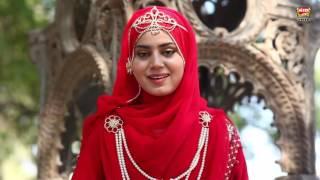 Fozia Khadim Beautifull Sindi Naat 2017 Album...