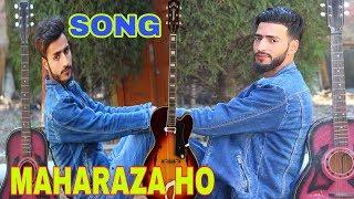 MAHARAZA HO KASHMIRI SONG BY KASHMIRI ROUNDERS