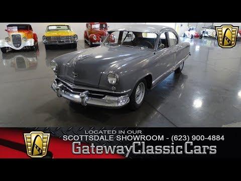 1951 Kaiser Deluxe #335 Gateway Classic Cars